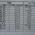 201304142_022