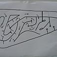 20140413_031