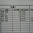 20140209_129